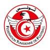 Tunesien Trøje