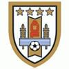Uruguay Trøje VM