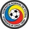 Rumænien Trøje